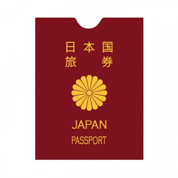 Identity Block Passport (1) - JAPAN