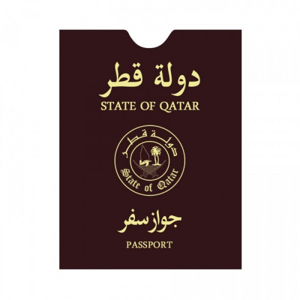 Identity Block Passport (1) - QATAR