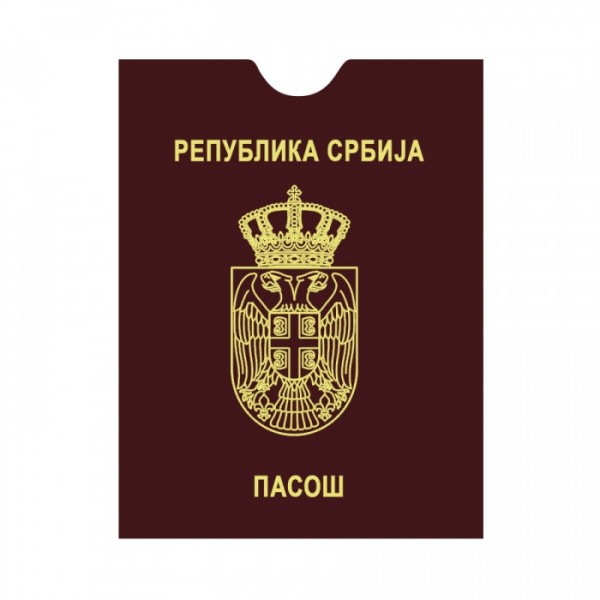 Identity Block Passport (1) - SERBIA